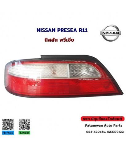 ไฟท้าย Nissan Presea R11 (นิสสัน ปรีเซีย) รุ่นไฟเลี้ยวบน