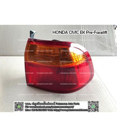 ไฟท้าย Honda Civic EK ตาโต  ปี 1996-2000 ไฟเลี้ยวเหลืองอยู่บน ข้างขวา