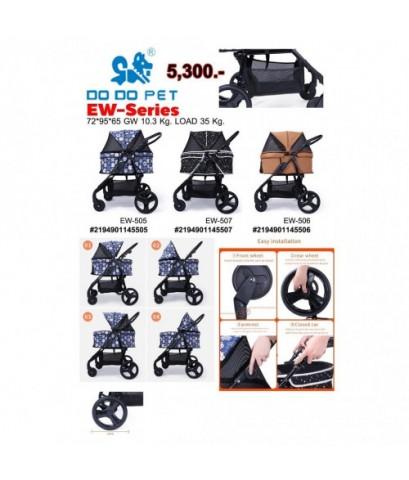รถเข็นสุนัข DODOPET EW507 4ล้อ สีน้ำตาล รับน้ำหนักได้ 35 กก สีดำลาย