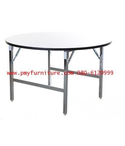 pmy5-13 โต๊ะพับโฟรเมก้าหน้าขาว ขาชุบโครเมี่ยม แบบทรงกลม 120 ซม.