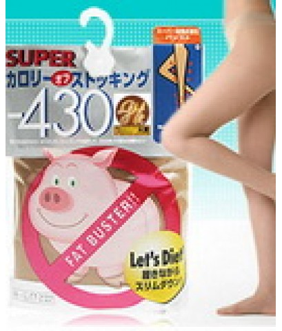 Fat Buster Calorie Off รุ่น Super -430 Kcal/hr ถุงน่องหมู (beige) เพื่อเร่งการเผาผลาญแคลอรี่