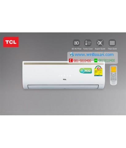 แอร์ TCL รุ่น TAC-13CSA/KEI (R32)
