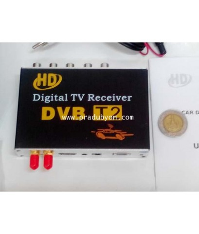 กล่องดิจิตอลทีวี สำหรับรถยนต์DVB-T2, 2จูนเนอร์ Super Hi-Speed 120-150 Km/h เมนูภาษาไทย มี HD Player