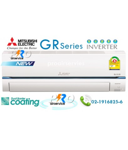 MITSUBISHI  inverter MSY-GR18VF New2019