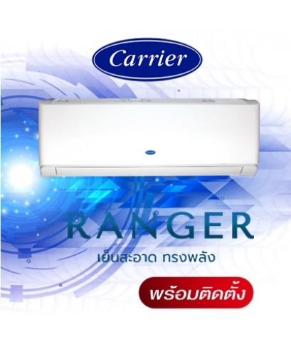 แอร์แคเรียร์ Non-inverter 42ABF025-38ABF025