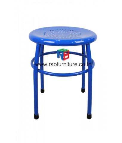 เก้าอี้เหล็กกลมใหญ่ รหัส 538 ราคาส่ง