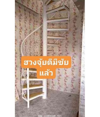 LD–B925 บันไดวนเหล็ก พื้นไม้ระแนง กรุงเทพฯ Metal Spiral Staircase +Lath Wood Flooring
