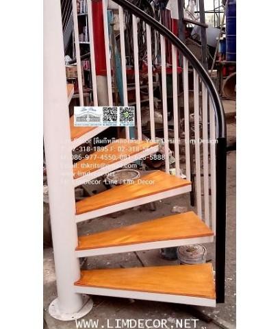 LD–B1288 บันไดวนเหล็กพื้นไม้สมาร์ทบอร์ด กรุงเทพฯ Metal Spiral Staircase with Smartboard Flooring