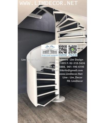 LD-B2383 ราวบันไดวนเหล็กแฟชั่น สไตล์เมดิเตอร์เรเนียน Mediterranean Design Metal Spiral Staircase