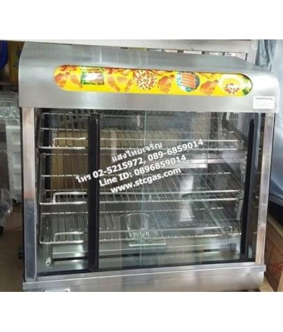ตู้อุ่นอาหาร อุ่นร้อน สเตนเลสทั้งตัว เปิดได้ทั้งด้านหน้า-ด้านหลัง