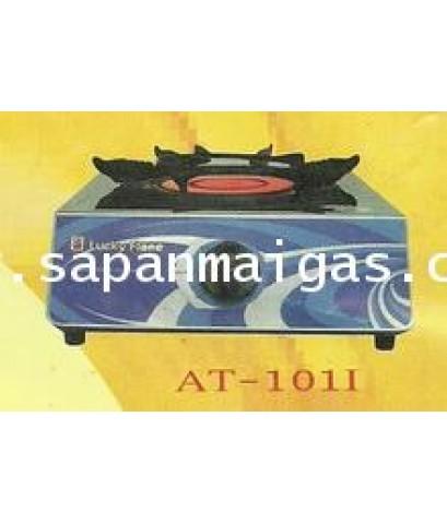 เตาแก๊สลัคกี้เฟลม หัวเตาอินฟราเรด รุ่น AT-101I