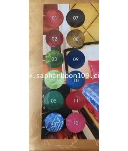 ผ้าห่มแพร ( มีหลายสี )