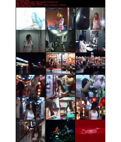 Balloon in Secret Adventure interactive DVD MASTER พากษ์ไทย 1 แผ่นจบ