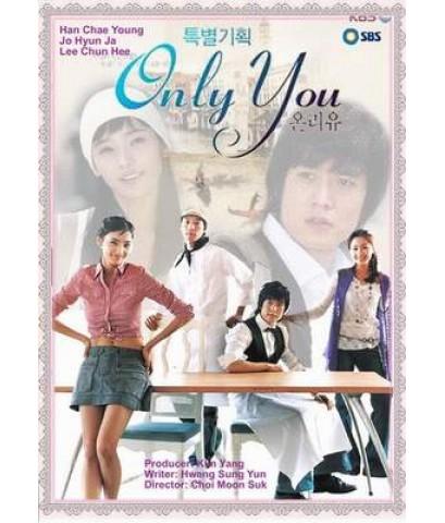Only You/หัวใจปรุงรัก (Sub Thai 3 แผ่นจบ)