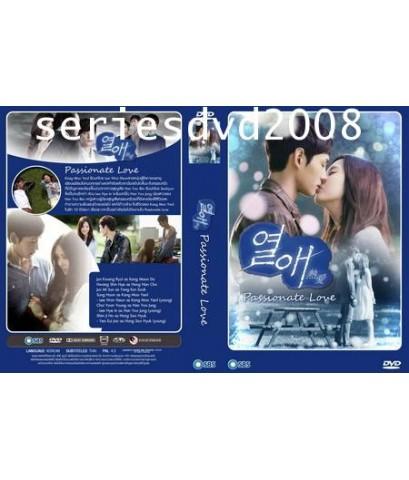 Passionate Love (Sub Thai 12 แผ่นจบ)