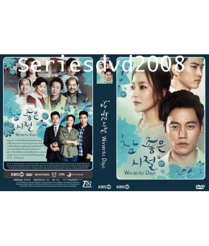 มหัศจรรย์แห่งรัก Wonderful Days (พากย์ไทย 13 แผ่นจบ) อัดช่อง PPTV HD