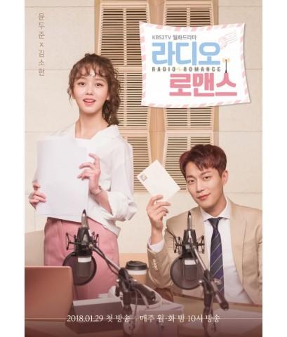 Radio Romance (Sub Thai 4 แผ่นจบ)