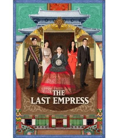 จักรพรรดินีพลิกบัลลังก์ The Last Empress / An Empresss Dignity (พากย์ไทย 5 แผ่นจบ)