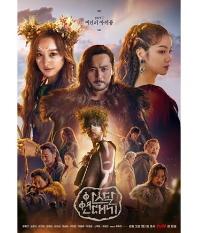 Arthdal Chronicles (Sub Thai 5 แผ่นจบ)