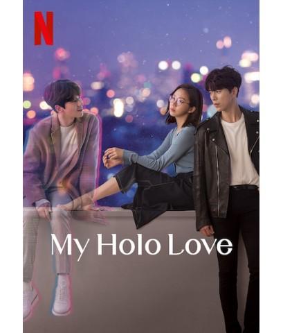 วุ่นรักโฮโลแกรม My Holo Love (พากย์ไทย 3 แผ่นจบ) 2 ภาษา