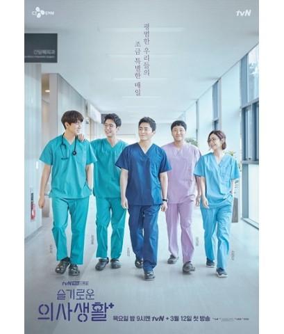 Hospital Playlist (Sub Thai 3 แผ่นจบ)