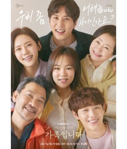 My Unfamiliar Family (Sub Thai 4 แผ่นจบ)