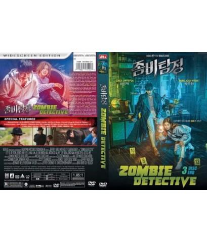 Zombie Detective ซอมบี้นักสืบ (Sub Thai 3 แผ่นจบ)