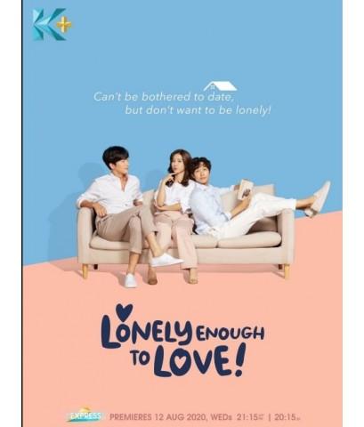 Lonely Enough to Love (Sub Thai 3 แผ่นจบ)