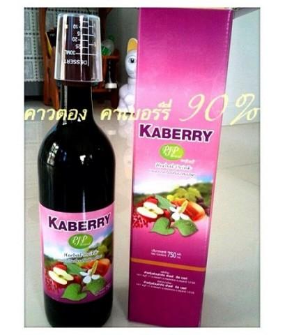 คาวตองคาเบอรี่ KABERRY 500-800 บาท  เครื่องดื่มน้ำสมุนไพร สร้างภูมิคุ้มกัน บำรุงร่างกาย