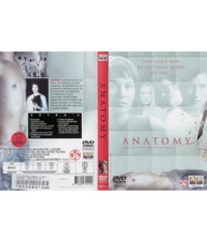 DV0092[1แผ่น]Anatomy : Special Edition-จับคนมาเป็นศพ ภาค2