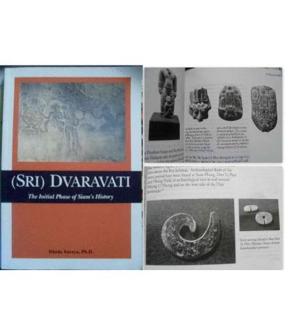 Sri Dvaravati