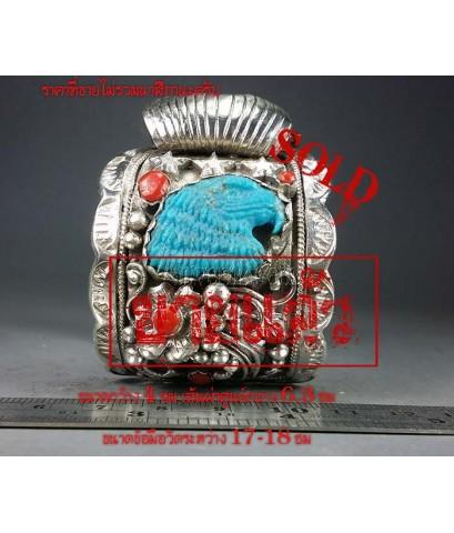 เรือนนาฬิกาเงินแท้ ประดับเทอร์คอยส์สีฟ้า เจียร์เป็นหัวนกอินทรี 2 ชิ้น ปะการังแดง 8 เม้ด ,Silver Watc