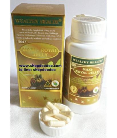 (แบ่งขาย 60 เม็ด) wealthy health royal jelly 1650 mg.6 เปอเซ็นต์ 10 HDA (เข้มข้นกว่าทุกรุ่นในออส)