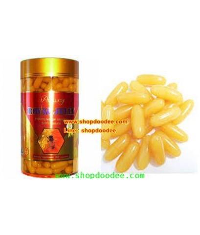 (แบ่งขาย 30 เม็ด) นมผึ้งออสเวย์ 1,500 mg. จากออสเตรเลีย ผิวสวย ผิวใส อ่อนเยาว์ และสุขภาพดี