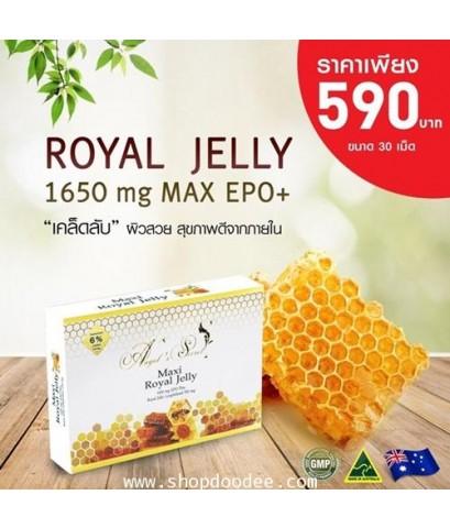 ( กล่อง 30 เม็ด) Angel's Secret Maxi royal jelly 1,650mg.610-HDA  นมผึ้งสูตรพิเศษ