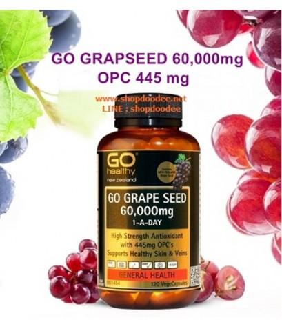 GO Healthy Grape Seed 60000mg 120 Vege Capsules ผิวขาวกระจ่างใสด้วยสารสกัดเมล็ดองุ่น จากนิวซีแลนด์