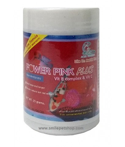 Power Pink Plus 25 g.