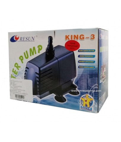 Resun King-3