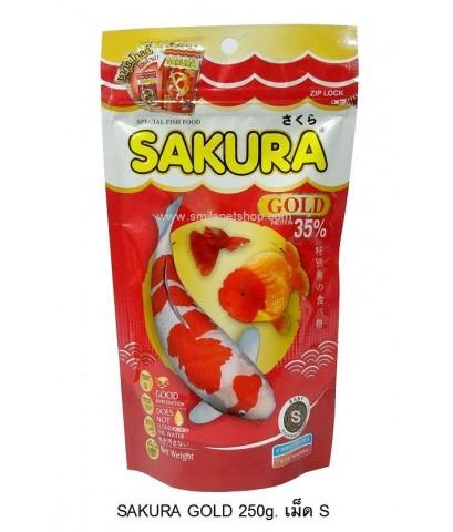 SAKURA GOLD 250g. เม็ด S