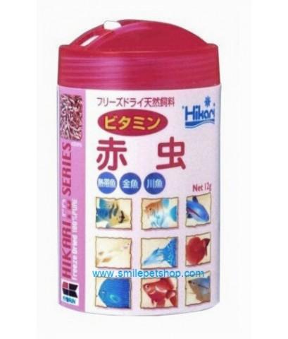 Hikari Freeze dried Blood Worm 12 g. (หนอนแดงอบแห้ง โปรตีนสูง)