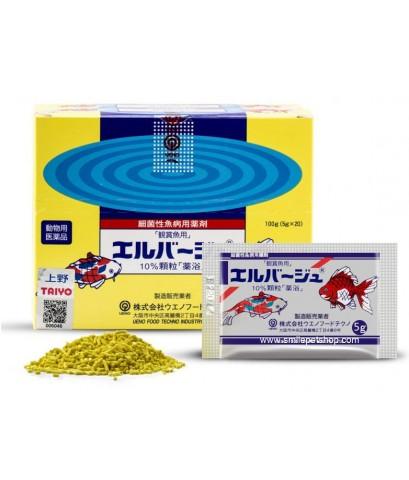 ยาเหลืองญี่ปุ่น 5 g. ของแท้