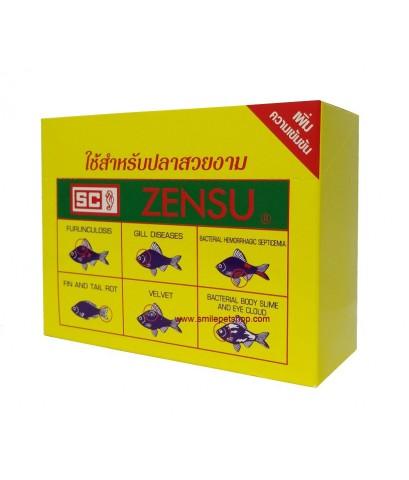 ยาเหลืองเซนสุ 5 g.