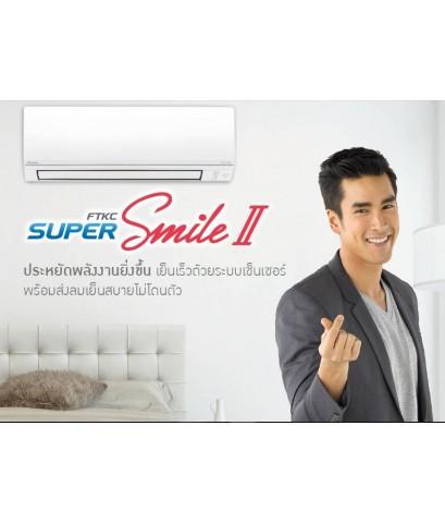 (เงินสด = 26,500 ฿) แอร์ไดกิ้น FTKC18TV2S/ RKC18TV2S ขนาด 17,700 บีทียู Super Smile Inverter II R32