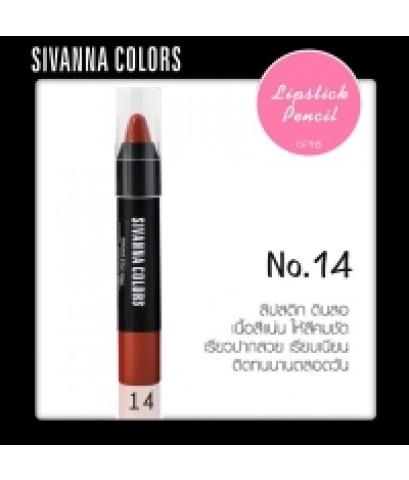Sivanna ลิปดินสอ Lipstick pencil No.DF915 (No.014) ราคาส่งถูกๆ W.25 รหัส L654