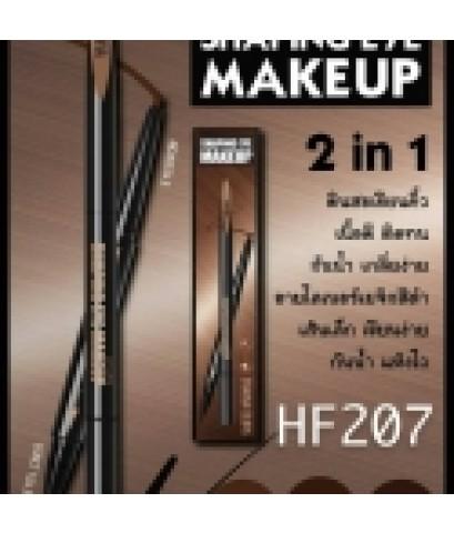 Sivanna Colors Shaping Eye Makeup HF207 ราคาส่งถูกๆ No.1 W.55 รหัส K87