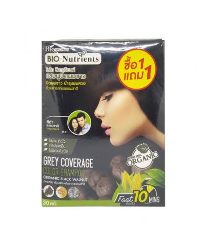 Bio woman Bio Nutrients ไบโอ นิวเทรียนท์ แชมพูปิดผมขาว สีดำธรรมชาติ (ซื้อ1แถม1) W.115 รหัส H17-1