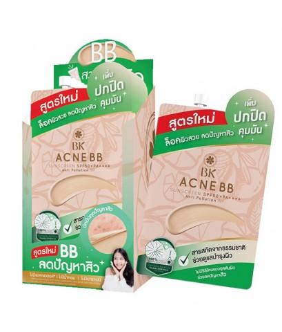 BK Acne BB Sunscreen SPF50+ PA++++ บีบีครีมป้องกันสิว (ขายเป็นซอง) ราคาส่งถูกๆ W.20 รหัส S60-2