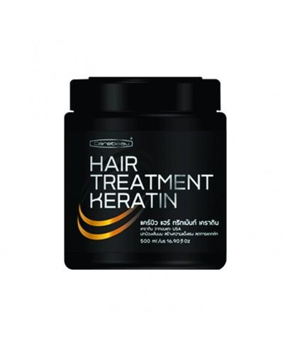 Carebeau Hair Treatment Keratin แคร์บิว แฮร์ ทรีทเม้นท์ เคราติน เคลือบแก้ว 500 มล. W.570 รหัส H167