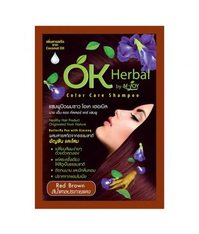OK Herbal Color Care Shampoo Red Brown สีน้ำตาลประกายแดง 30 ml. ราคาส่งถูกๆ W. 50 รหัส H70