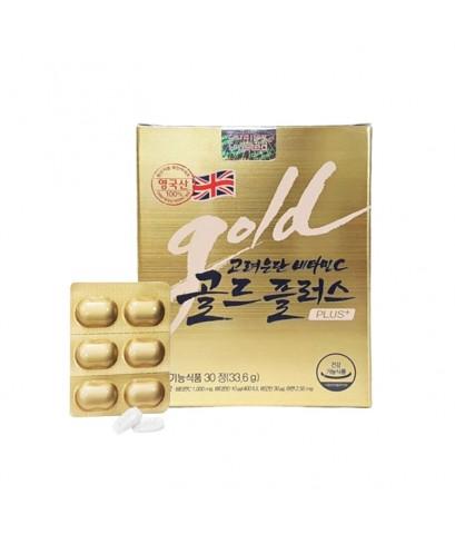 Korea Eudan Vitamin C Gold วิตามินซีเกาหลีอึนดัน กล่องทอง 30 แคปซูล ราคาส่งถูกๆ W.75 รหัส GU430